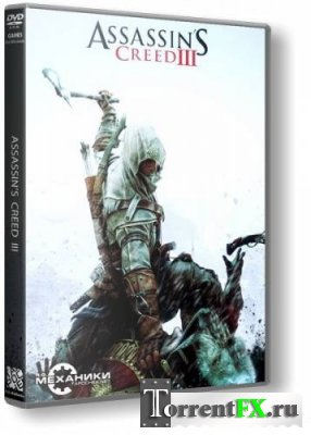 Assassin's Creed III (2012/PC/Русский) | Rip от R.G. Механики