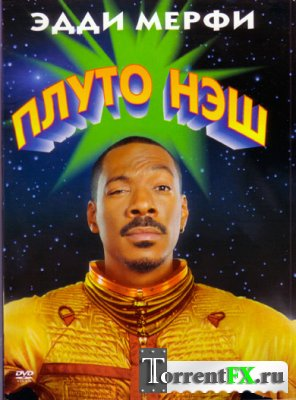 Приключения Плуто Нэша / The Adventures of Pluto Nash (2002) DVDRip