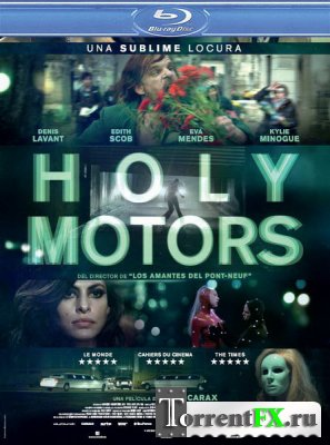 Корпорация «Святые моторы» / Holy Motors (2012) HDRip | Лицензия
