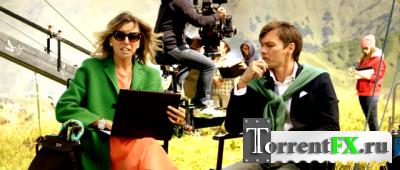Любовь с акцентом (2012) DVDRip | Лицензия