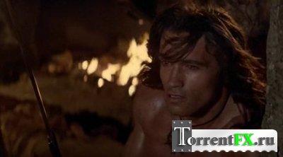 ����� ������ / Conan The Barbarian (1982) HDRip