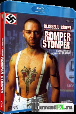 Скины / Romper Stomper (1992) BDRip
