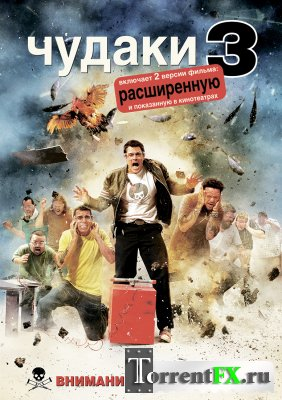 Чудаки 3D / Jackass 3D (2010) BDRip