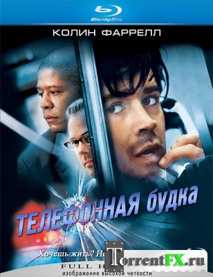 Телефонная будка / Phone booth (2002) HDRip
