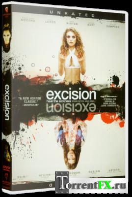 Обрезание / Excision (2012) HDRip | L1