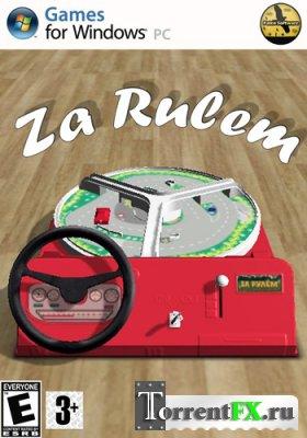 За рулем / Za rulem (2012) PC