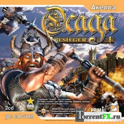 Осада / Besieger (2004) PC