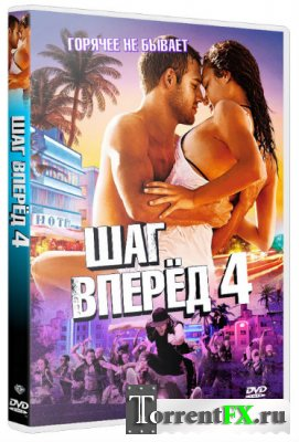 Шаг вперед 4 / Step Up Revolution (2012) HDRip | Лицензия