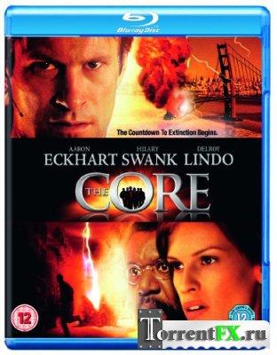 Земное ядро / The Core (2003/BDRip)