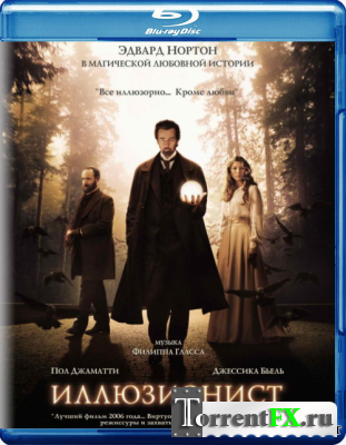 Иллюзионист / The Illusionist (2006) BDRip
