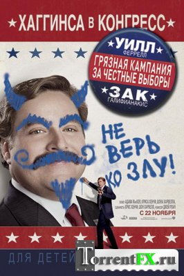 ������� �������� �� ������� ������ / The Campaign (2012/BDRip) 720p | ��������