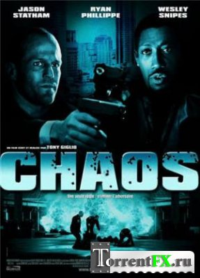 Хаос / Chaos (2005) BDRip