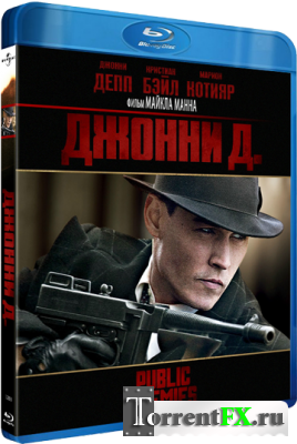 Джонни Д. / Public Enemies (2009) BDRip-AVC