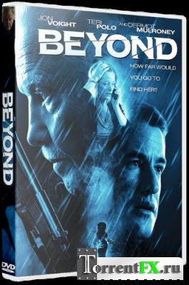 За гранью / Beyond (2012) HDRip | Лицензия