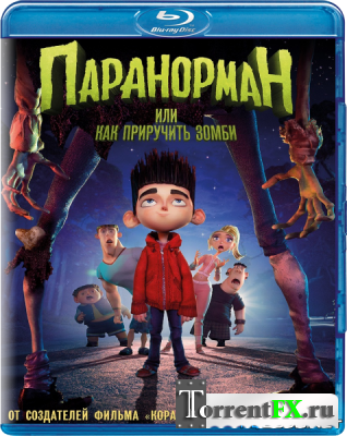 Паранорман, или Как приручить зомби / ParaNorman (2012) BDRip от HQCLUB | Лицензия