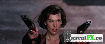 Обитель зла: Возмездие / Resident Evil: Retribution (2012/HDRip)   Лицензия