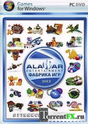Полная коллекция мини-игр Alawar (2003-2012) PC