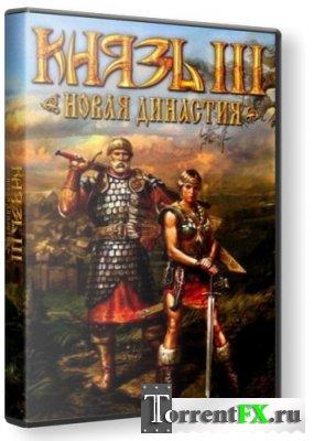 Князь 3: Новая династия / Konung 3: Ties of the Dynasty (2009) PC | RePack