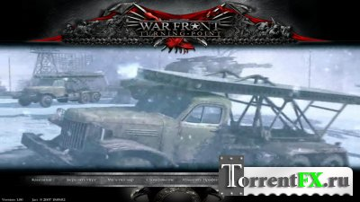 War Front: Turning point (2007) PC