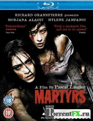 Мученицы / Martyrs (2008) HDRip
