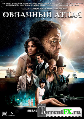 Облачный атлас / Cloud Atlas (2012) DVDRip-AVC от Vaippp | Лицензия