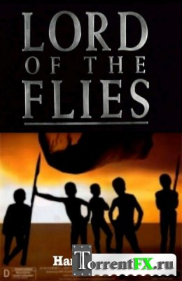 Повелитель мух / Lord of the Flies (1990) DVDRip