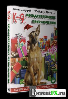 К-9: Рождественские приключения / K9 Adventures: A Christmas Tale (2012) DVDRip