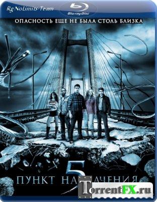 ����� ���������� 5 / Final Destination 5 (2011) BDRip 720