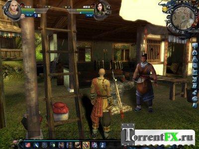 Легенды Кунг Фу (2012) PC | Beta