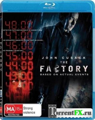 Фабрика / The Factory (2011) HDRip | L1