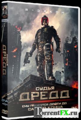 ����� ����� 3D / Dredd 3D (2012) HDRip | ���� � TS