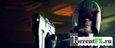 Судья Дредд 3D / Dredd 3D (2012) HDRip | Звук с TS