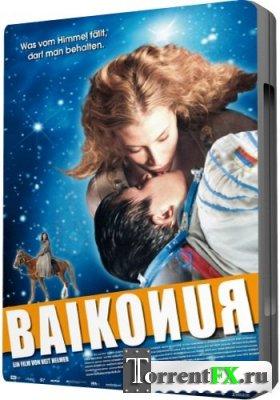Байконур (2011) DVDRip