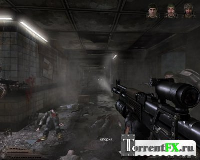 ���������� ���� / Dusk-12 (2007) PC | ��������