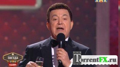 Comedy Club. Премия-2012 (2012) SATRip