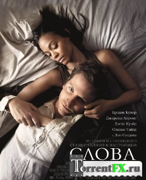 Слова / The Words (2012) HDRip-AVC