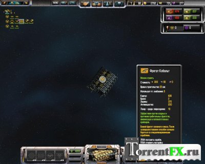 Sins of a Solar Empire: Rebellion [v.1.1.4480] (2012) PC | Repack