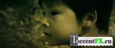 Кошмар / Nightmare / Qing Yan (2012) DVDRip | L2