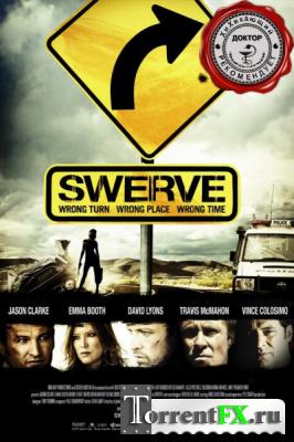 Отклонение / Swerve (2011) HDRip