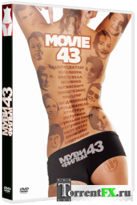 Муви 43 / Movie 43 (2013) CAMRip | Гоблин