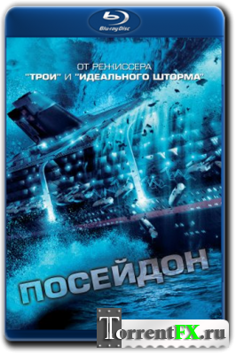 Посейдон / Poseidon (2006) BDRip