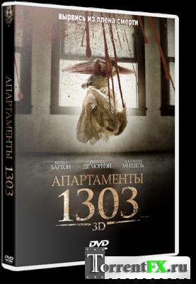 Апартаменты 1303 / Apartment 1303 3D (2012) DVDRip | Лицензия