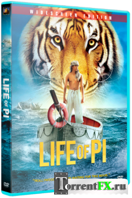 ����� �� / Life of Pi (2012) DVDScr