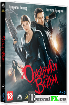 Охотники на ведьм / Hansel & Gretel: Witch Hunters (2013) CAMRip