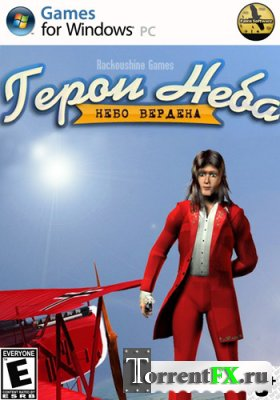 Герои неба: Небо Вердена / Sky Aces: Verden Sky (2011) PC