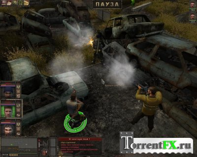 Мародер / Man of Prey (2009) PC