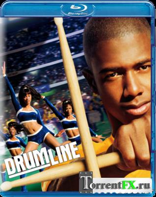 Барабанная дробь / Drumline (2002) BDRip