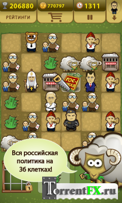 ���������� [v1.1.3] (2013) Android