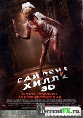 Сайлент Хилл 2 / Silent Hill: Revelation 3D (2012) DVDRip