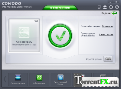 Comodo Internet Security Premium 6.0.264710.2708 Final (2013) PC